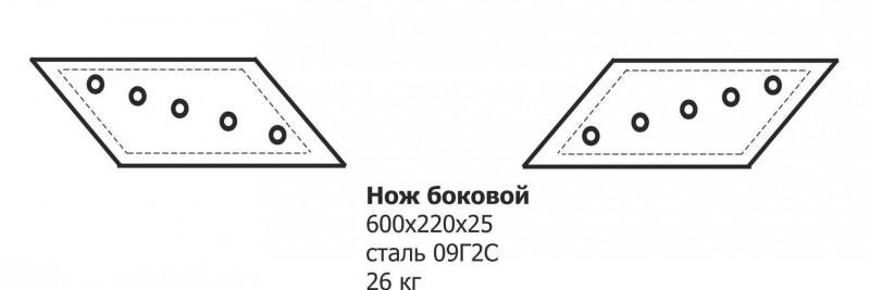 Нож МТЗ 780х150х12 в Челябинске по цене 750 руб купить у.